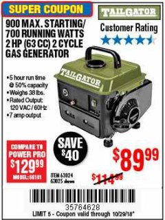 Harbor Freight Coupon TAILGATOR 900 PEAK / 700 RUNNING WATTS, 2HP (63CC) 2 CYCLE GAS GENERATOR EPA/CARB Lot No. 63024/63025 Expired: 10/29/18 - $89.99