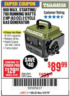 Harbor Freight Coupon TAILGATOR 900 PEAK / 700 RUNNING WATTS, 2HP (63CC) 2 CYCLE GAS GENERATOR EPA/CARB Lot No. 63024/63025 Expired: 3/4/19 - $89.99