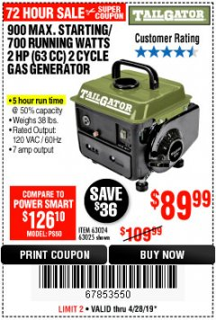 Harbor Freight Coupon TAILGATOR 900 PEAK / 700 RUNNING WATTS, 2HP (63CC) 2 CYCLE GAS GENERATOR EPA/CARB Lot No. 63024/63025 Expired: 4/28/19 - $89.99