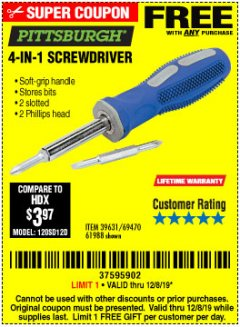 Harbor Freight FREE Coupon 4-IN-1 SCREWDRIVER Lot No. 39631/69470/61988 Expired: 12/8/19 - FWP
