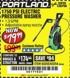 Harbor Freight Coupon 1750 PSI ELECTRIC PRESSURE WASHER Lot No. 63254/63255 Expired: 8/5/19 - $79.99
