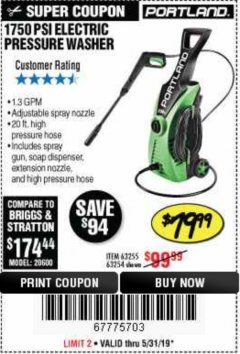 Harbor Freight Coupon 1750 PSI ELECTRIC PRESSURE WASHER Lot No. 63254/63255 Expired: 5/31/19 - $79.99