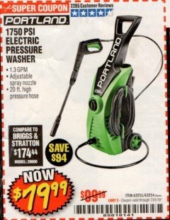Harbor Freight Coupon 1750 PSI ELECTRIC PRESSURE WASHER Lot No. 63254/63255 Expired: 7/31/19 - $79.99