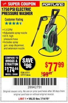 Harbor Freight Coupon 1750 PSI ELECTRIC PRESSURE WASHER Lot No. 63254/63255 Expired: 7/14/19 - $77.99