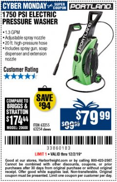 Harbor Freight Coupon 1750 PSI ELECTRIC PRESSURE WASHER Lot No. 63254/63255 Expired: 12/2/19 - $79.99