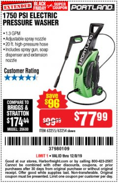 Harbor Freight Coupon 1750 PSI ELECTRIC PRESSURE WASHER Lot No. 63254/63255 Expired: 12/8/19 - $77.99