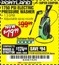 Harbor Freight Coupon 1750 PSI ELECTRIC PRESSURE WASHER Lot No. 63254/63255 Expired: 1/27/20 - $79.99
