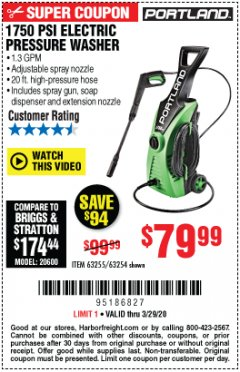 Harbor Freight Coupon 1750 PSI ELECTRIC PRESSURE WASHER Lot No. 63254/63255 Expired: 3/29/20 - $79.99