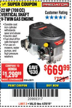 Harbor Freight Coupon PREDATOR 22 HP (708 CC) V-TWIN VERTICAL SHAFT ENGINE Lot No. 62879 Expired: 4/29/18 - $669.99