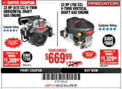 Harbor Freight Coupon PREDATOR 22 HP (708 CC) V-TWIN VERTICAL SHAFT ENGINE Lot No. 62879 Expired: 9/9/18 - $669.99