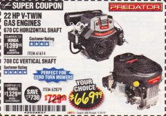 Harbor Freight Coupon PREDATOR 22 HP (708 CC) V-TWIN VERTICAL SHAFT ENGINE Lot No. 62879 Expired: 11/30/18 - $669.99