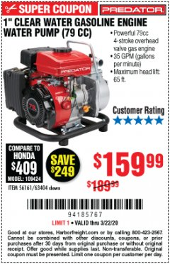"Harbor Freight Coupon 1"" CLEAR WATER GASOLINE ENGINE WATER PUMP (79 CC) Lot No. 63404 Expired: 3/22/20 - $159.99"