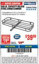 Harbor Freight ITC Coupon STEEL CARGO CARRIER Lot No. 66983/69623 Expired: 3/8/18 - $39.99