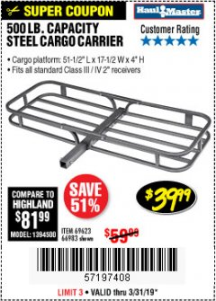 Harbor Freight Coupon STEEL CARGO CARRIER Lot No. 66983/69623 Expired: 3/31/19 - $39.99