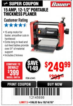 "Harbor Freight Coupon BAUER 15 AMP 12 1/2"" PORTABLE THICKNESS PLANER Lot No. 63445 Expired: 10/14/18 - $249.99"