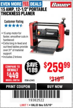 "Harbor Freight Coupon BAUER 15 AMP 12 1/2"" PORTABLE THICKNESS PLANER Lot No. 63445 Expired: 5/5/19 - $259.99"