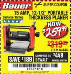 "Harbor Freight Coupon BAUER 15 AMP 12 1/2"" PORTABLE THICKNESS PLANER Lot No. 63445 Expired: 10/27/19 - $259.99"