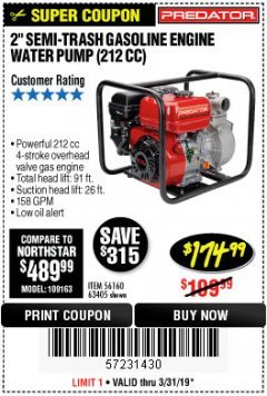 "Harbor Freight Coupon PREDATOR 2"" SEMI-TRASH GASOLINE ENGINE WATER PUMP Lot No. 63405 Expired: 3/31/19 - $174.99"