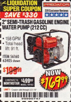 "Harbor Freight Coupon PREDATOR 2"" SEMI-TRASH GASOLINE ENGINE WATER PUMP Lot No. 63405 Expired: 5/31/19 - $169.99"