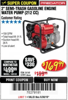 "Harbor Freight Coupon PREDATOR 2"" SEMI-TRASH GASOLINE ENGINE WATER PUMP Lot No. 63405 Expired: 6/30/19 - $169.99"