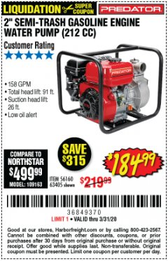 "Harbor Freight Coupon PREDATOR 2"" SEMI-TRASH GASOLINE ENGINE WATER PUMP Lot No. 63405 Expired: 3/31/20 - $184.99"