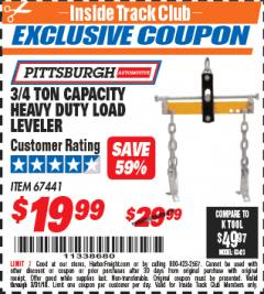 Harbor Freight ITC Coupon 3/4 TON CAPACITY HEAVY DUTY LOAD LEVELER Lot No. 67441 Expired: 3/31/18 - $19.99