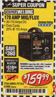 Harbor Freight Coupon 170 AMP MIG/FLUX WIRE FEED WELDER Lot No. 68885/61888 Expired: 3/31/19 - $159.99