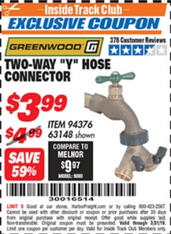 Harbor Freight ITC Coupon TWO-WAY Y-HOSE CONNECTOR Lot No. 94376/63148 Expired: 3/31/19 - $3.99