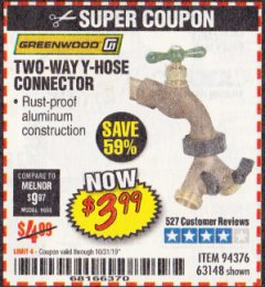 Harbor Freight Coupon TWO-WAY Y-HOSE CONNECTOR Lot No. 94376/63148 Expired: 10/31/19 - $3.99