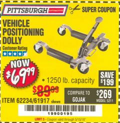 Harbor Freight Coupon 1250 LB. VEHICLE POSITIONING DOLLY Lot No. 62234/61917 Expired: 5/15/18 - $69.99