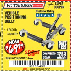 Harbor Freight Coupon 1250 LB. VEHICLE POSITIONING DOLLY Lot No. 62234/61917 Expired: 7/6/18 - $69.99