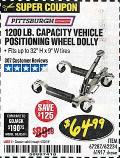 Harbor Freight Coupon 1250 LB. VEHICLE POSITIONING DOLLY Lot No. 62234/61917 Expired: 4/30/19 - $64.99
