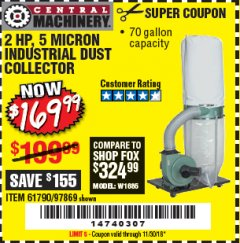 Harbor Freight Coupon 2 HP INDUSTRIAL 5 MICRON DUST COLLECTOR Lot No. 97869/61790 Expired: 11/30/18 - $169.99