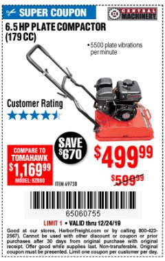 Harbor Freight Coupon 6.5 HP PLATE COMPACTOR (179 CC) Lot No. 66571/69738 Expired: 12/24/19 - $499.99