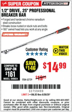"Harbor Freight Coupon 1/2"" DRIVE 25"" PROFESSIONAL BREAKER BAR Lot No. 62729 Expired: 6/30/20 - $14.99"