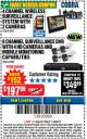 Harbor Freight Coupon 8 CHANNEL SURVEILLANCE DVR WITH 4 HD CAMERAS AND MOBILE MONITORING CAPABILITIES Lot No. 63890 Expired: 11/22/17 - $197.99