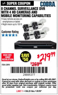 Harbor Freight Coupon 8 CHANNEL SURVEILLANCE DVR WITH 4 HD CAMERAS AND MOBILE MONITORING CAPABILITIES Lot No. 63890 Expired: 1/8/20 - $219.99