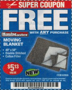 "Harbor Freight FREE Coupon 40"" X 50"" MOVING BLANKET Lot No. 63959 Expired: 8/22/18 - FWP"
