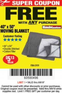 "Harbor Freight FREE Coupon 40"" X 50"" MOVING BLANKET Lot No. 63959 Expired: 9/9/18 - FWP"