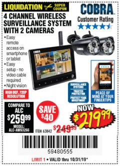 Harbor Freight Coupon 4 CHANNEL WIRELESS SURVEILLANCE SYSTEM WITH 2 CAMERAS Lot No. 63842 Expired: 10/31/19 - $219.99