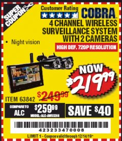 Harbor Freight Coupon 4 CHANNEL WIRELESS SURVEILLANCE SYSTEM WITH 2 CAMERAS Lot No. 63842 Expired: 12/14/19 - $219.99