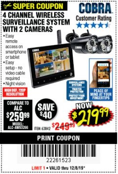Harbor Freight Coupon 4 CHANNEL WIRELESS SURVEILLANCE SYSTEM WITH 2 CAMERAS Lot No. 63842 Expired: 12/8/19 - $219.99