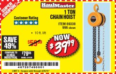 Harbor Freight Coupon 1 TON CHAIN HOIST Lot No. 69338/996 Expired: 4/20/19 - $39.99