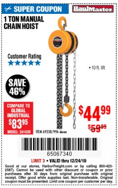 Harbor Freight Coupon 1 TON CHAIN HOIST Lot No. 69338/996 Expired: 12/24/19 - $44.99