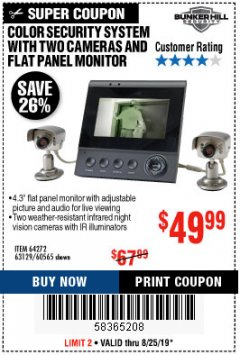 Harbor Freight Coupon COLOR SECURITY SYSTEM WITH 2 CAMERAS AND FLAT PANEL MONITOR Lot No. 62284/63129/60565 Expired: 8/25/19 - $49.99