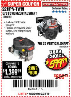 Harbor Freight Coupon PREDATOR 22 HP (708 CC) V-TWIN VERTICAL SHAFT ENGINE Lot No. 62879 Expired: 2/28/18 - $599.99