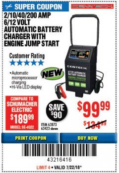 Harbor Freight Coupon 2/10/40/200 AMP 6/12 VOLT AUTOMATIC BATTERY CHARGER WITH ENGINE JUMP START Lot No. 63873/56422 Expired: 7/22/18 - $99.99