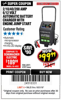 Harbor Freight Coupon 2/10/40/200 AMP 6/12 VOLT AUTOMATIC BATTERY CHARGER WITH ENGINE JUMP START Lot No. 63873/56422 Expired: 10/21/18 - $99.99