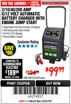 Harbor Freight Coupon 2/10/40/200 AMP 6/12 VOLT AUTOMATIC BATTERY CHARGER WITH ENGINE JUMP START Lot No. 63873/56422 Expired: 12/31/18 - $99.99