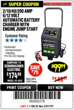 Harbor Freight Coupon 2/10/40/200 AMP 6/12 VOLT AUTOMATIC BATTERY CHARGER WITH ENGINE JUMP START Lot No. 63873/56422 Expired: 3/31/19 - $99.99